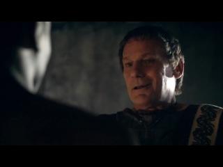 Спартак. Месть. 2 серия